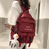雙肩包2020新款韓版中學生高中初中生書包女大容量情侶旅行背包男-米蘭街頭