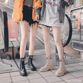 馬丁靴子女英倫風2019新款春秋單靴百搭針織小短靴 XN7293【Rose中大尺碼】