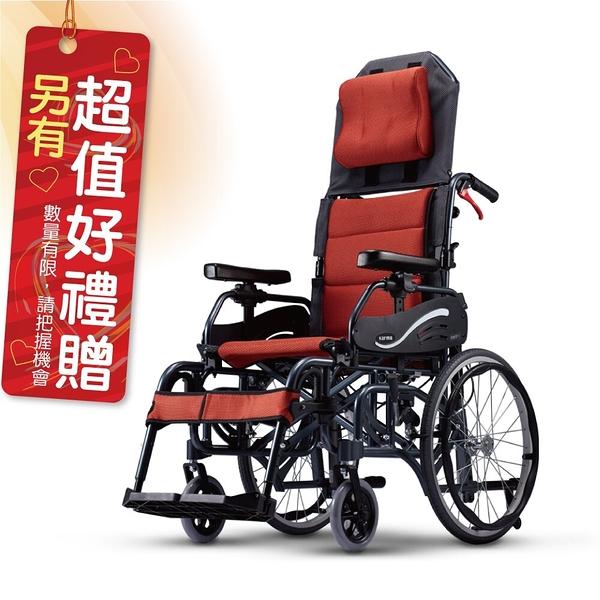 來而康 康揚 鋁合金輪椅/手動輪椅 仰樂多 515 KM-1520.3T 輪椅補助 B款 贈 輪椅置物袋