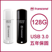 Transcend 創見 USB3.0 128GB JetFlash700/730 隨身碟 128G