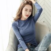 打底衫女秋冬半高領長袖2020韓版新款修身加厚內搭純色上衣t恤女 依凡卡時尚