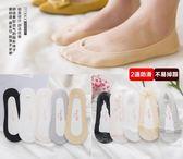 【618】好康鉅惠襪女淺口隱形襪防滑單鞋夏薄款襪子女短襪
