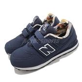 New Balance 休閒鞋 574 Wide 寬楦 藍 白 中童鞋 復古慢跑鞋 魔鬼氈【ACS】 YV574GYZW