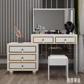 梳妝臺 臥室小戶型迷你化妝桌收納櫃一體現代簡約化妝櫃網紅化妝臺 zh6447『美好時光』