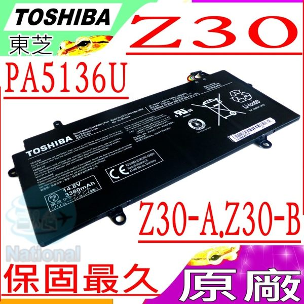 TOSHIBA 電池(原廠)-東芝 Z30,Z30-A,Z30-B,PT241U-02H014,PT241U-05S005,PT243A-02E,PA5136U-1BRS
