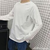 新款春季t恤男士打底衫長袖衣服韓版潮流情侶裝春裝上衣學生   蜜拉貝爾