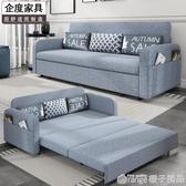 折疊沙發床布藝雙人1.8米 多功能變1.2 三人小戶型可拆洗兩用1.5mQM  (橙子精品)
