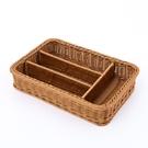 【夏季SALE任3件3折】豐收滿滿餐具編織籃-生活工場