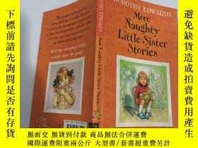 二手書博民逛書店more罕見naughty little sister stories 更多淘氣的小妹妹故事Y200392