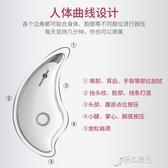 美容儀器臉部微電流離子導入儀便攜帶家用震動多 美容儀器廠商定制OEM 原本良品