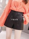 韓版高腰闊腿皮短褲女季大碼寬鬆黑色顯瘦a字休閒pu皮褲外穿 SUPER SALE 快速出貨
