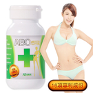 【Minibody纖活】AB型救急纖 (60顆/瓶)