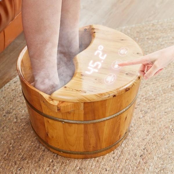 保溫足浴泡腳桶過小腿木質木桶家用泡腳神器泡腳盆洗腳盆木盆實木