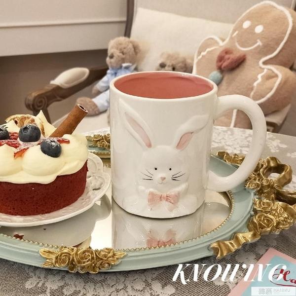 馬克杯 北歐網紅可愛陶瓷杯卡通早餐燕麥馬克杯ins少女心兔子杯  母親節特惠