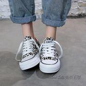 2019新款網紅ins豹紋低筒帆布鞋女韓版學生板鞋原宿港風超火丑鞋8 後街五號