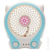 SUB風扇迷你電扇可充電宿舍辦公睡眠學生桌面靜音創意 igo父親節禮物