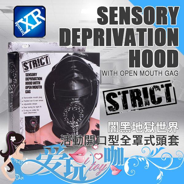 美國 XR brands STRICT 闇黑地獄世界 活動開口型全罩式頭套 Sensory Deprivation Hood BDSM 主奴調教