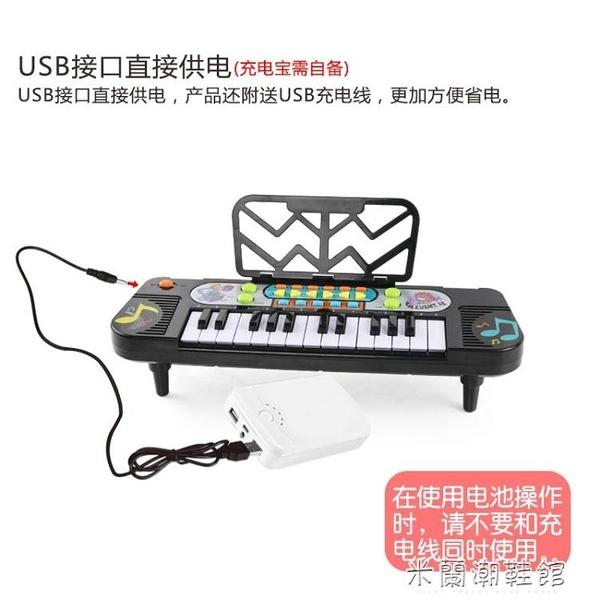 電子琴 兒童電子琴初學女孩寶寶早教益智樂器小鋼琴小男孩玩具琴1-3-6歲 快速出貨YYJ