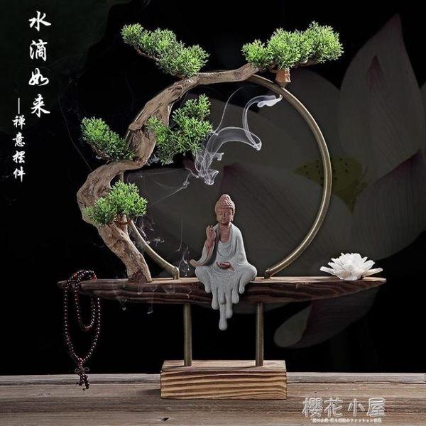新中式禪意擺件創意風化木倒流香爐仿古家居客廳玄關辦公室裝飾品QM『櫻花小屋』
