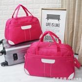 行李包女手提大容量短途旅行包男出差旅游行李袋輕便斿游包待產包 漾美眉韓衣