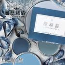 極萃皙 纖萃膠囊二代 升級版 60顆 /盒【小紅帽美妝】NPRO