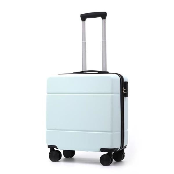 行李箱女小出差旅游用結實耐用可愛網紅ins潮學生原宿風