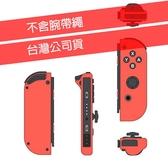 【NS週邊】 Switch Joy-Con R 電光紅色 右手控制器 單手把 【不含腕帶繩 裸裝新品】台中星光電