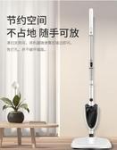 (快出)電動拖把 家用小米白非無線電動多功能吸塵器二合一