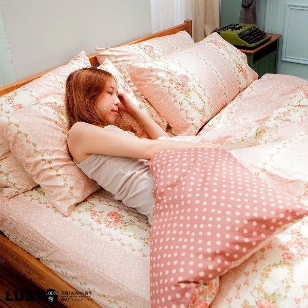 LUST生活寢具【御守藤花】100%純棉、雙人舖棉被套6x7尺、台灣製