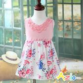 Azio 女童 洋裝 蕾絲領花朵裙襬無袖洋裝(粉) Azio Kids 美國派 童裝