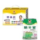 營養獅-糖零寶穩鉻配方(無糖)237ml*8入禮盒 *維康
