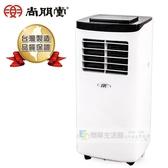 【尚朋堂】《送吹風機》移動式冷氣 / 除濕機 / 送風複合機 (SCL-08K)