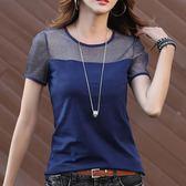 韓版范簡約寬鬆純色短袖女t恤夏裝棉體恤衫女上衣潮