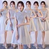 伴娘服2018新款韓版春款姐妹團短款灰色顯瘦修身小禮服 Ic145『男人範』