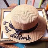 草帽-蝴蝶結沙灘字母刺繡英倫風平頂生日情人節禮物女遮陽帽2色73eq41【時尚巴黎】