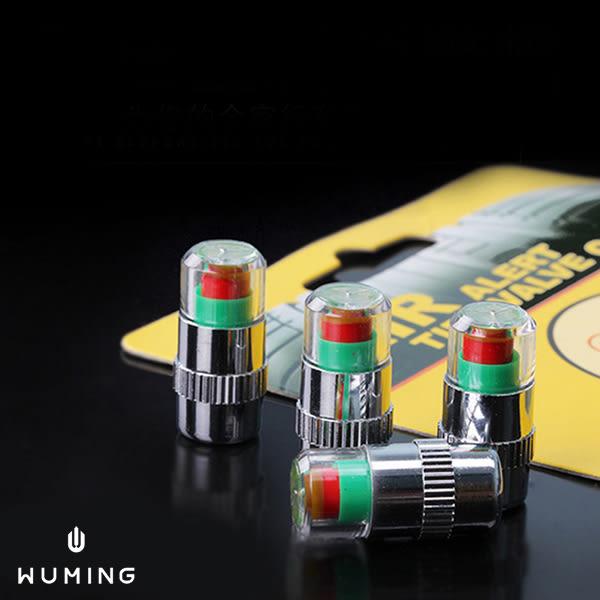 免電池 標準規格 胎壓偵測帽 胎壓 汽車 機車 胎壓帽 氣嘴蓋 氣門嘴帽 監測 TP 計 劑 『無名』 J11114