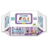 拭拭樂 專利蓋成人潔膚濕巾-紫色 (60抽 / 12包) 濕紙巾【杏一】