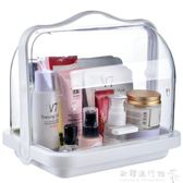 化妝品收納架  透明手提桌面抽屜式梳妝台整理盒護膚品置物架  『歐韓流行館 』