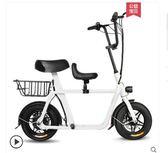 電動車 FIIDO親子電動車成人車女性折疊新款代步迷妳子母小型電動自行車 MKS聖誕免運