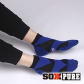 【SOXPURE】男 極速快乾機能襪『藍色』SP1004 露營.戶外.登山.保暖襪.彈性襪.休閒襪.襪子