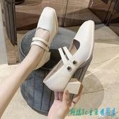 單鞋 2020仙氣女淺口粗跟方頭百搭赫本瑪麗珍鞋復古法式高跟鞋2020春秋 OO13559【科炫3c】