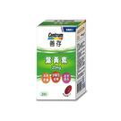 善存葉黃素20mg(20錠) 【康是美】...