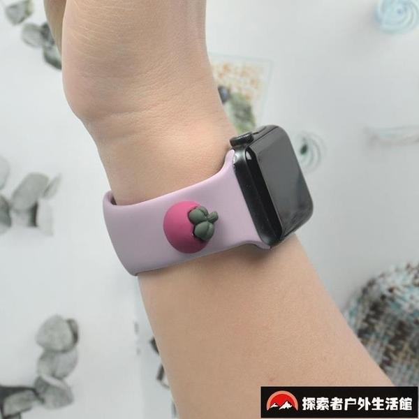 蘋果手表2/3代硅膠可愛apple watch適用iwatch錶帶【探索者戶外生活館】