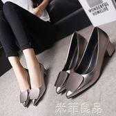 低跟鞋 單鞋女方扣中高跟粗跟低跟尖頭淺口工作韓版百搭單鞋  米菲良品
