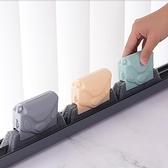 厨房工具 擦窗戶縫隙凹槽清潔刷工具清理刷子多功能萬能窗臺清洗槽溝神器【快速出貨八折搶購】