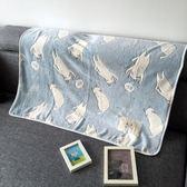 日繫小貓咪毛毯蓋腿辦公室午睡毯空調毯寶寶蓋毯法萊絨毛毯      蜜拉貝爾