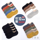 10雙裝隱形淺口透氣純棉船襪男夏防臭吸汗低幫短襪【小酒窩服飾】