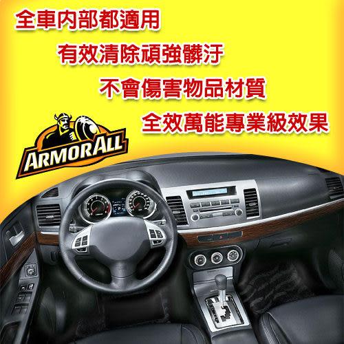【旭益汽車百貨】 美國知名品牌 牛魔王 車內裝極淨清潔劑