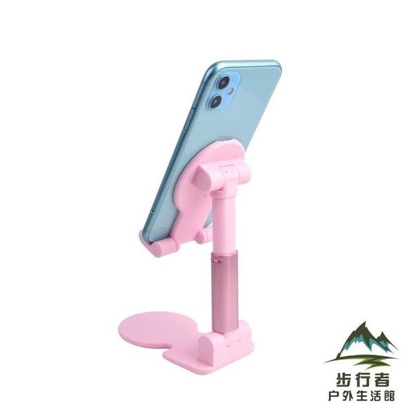【2個裝】桌面懶人折疊手機支架平板升降直播架便攜手機架【步行者戶外生活館】