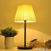 (快出)裝飾臺燈臥室ins少女床頭宿舍公主暖光創意可愛婚房簡約布罩led燈YYJ